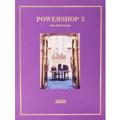Powershop 3 1