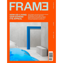 Frame #131 1