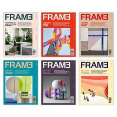 Frame 2020 bundle 1