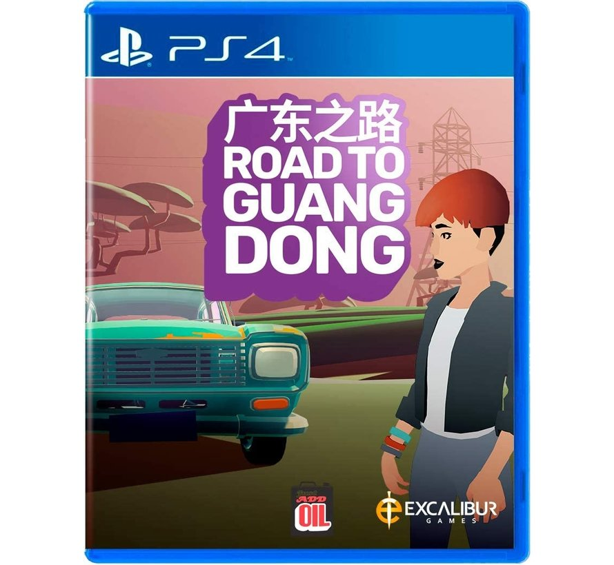 PS4 Road to Guangdong