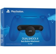 Sony PS4 Dualshock 4 Back Button Attachment