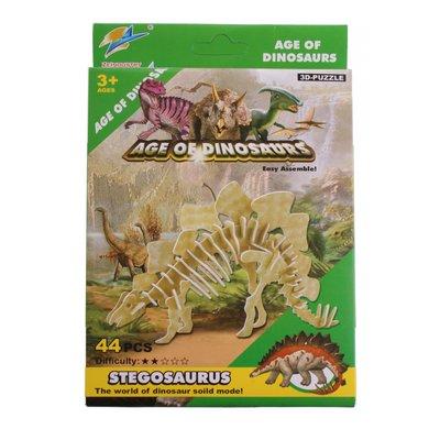 LG Dinosaurus bouwpakket Stegosaurus