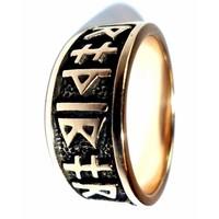 thumb-Ring mit Runen aus Bronze oder aus Silber-3