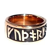 thumb-Runenring  aus Bronze oder aus 925 Sterling Silber-1