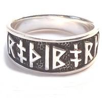 thumb-Ring mit Runen aus Bronze oder aus Silber-10