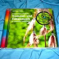 thumb-Trommel- und Flötenmusik-2