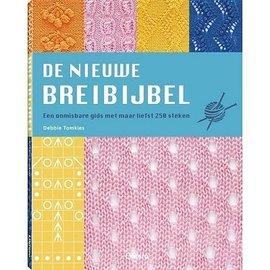 De Nieuwe Breibijbel door Debbie Tomkies