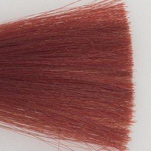 Itely Colorly 2020 acp - Haarkleur midden blond mahonie koper (7MR)