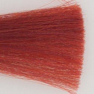 Itely Colorly 2020 acp - Haarkleur Midden blond rood koper (7RR)