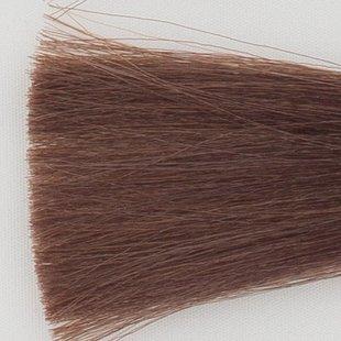 Itely Colorly 2020 acp - Haarkleur Midden blond beige (7B)