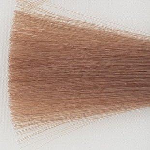 Haarkleur zeer licht blond beige - 9B - Aquarely