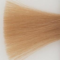Itely Aquarely Haarkleur 9NI Zeer licht blond intensief