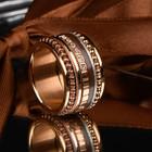 IXXXI JEWELRY RINGEN iXXXi Combinatie of Complete ring  1100 - KIES