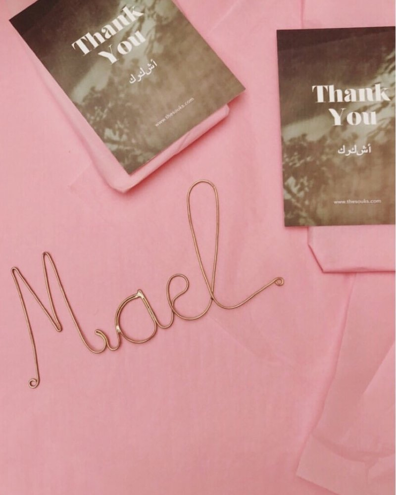 speciale order - name