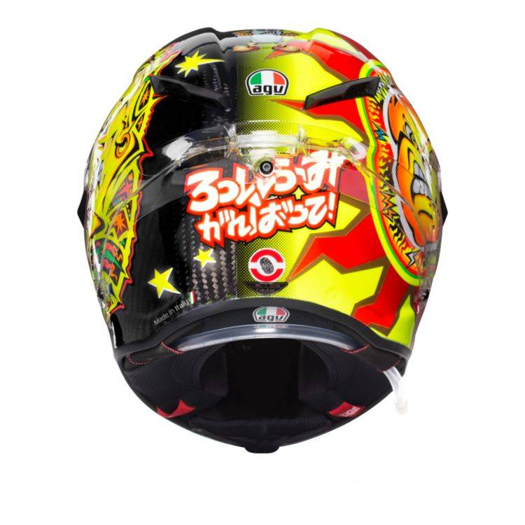 AGV Pista GP R  Rossi 20 years