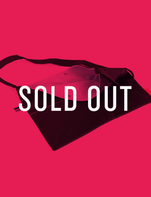 Musette Deluxe - OUT OF STOCK