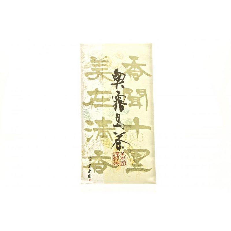 Japanse groene thee gyokuro sencha