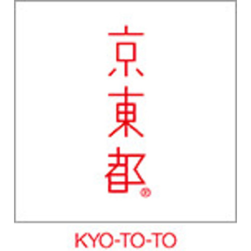 Kyo To To