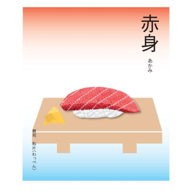 Embroidered ironing application tuna sushi