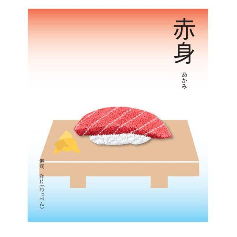 Geborduurde strijkpatch tonijn sushi