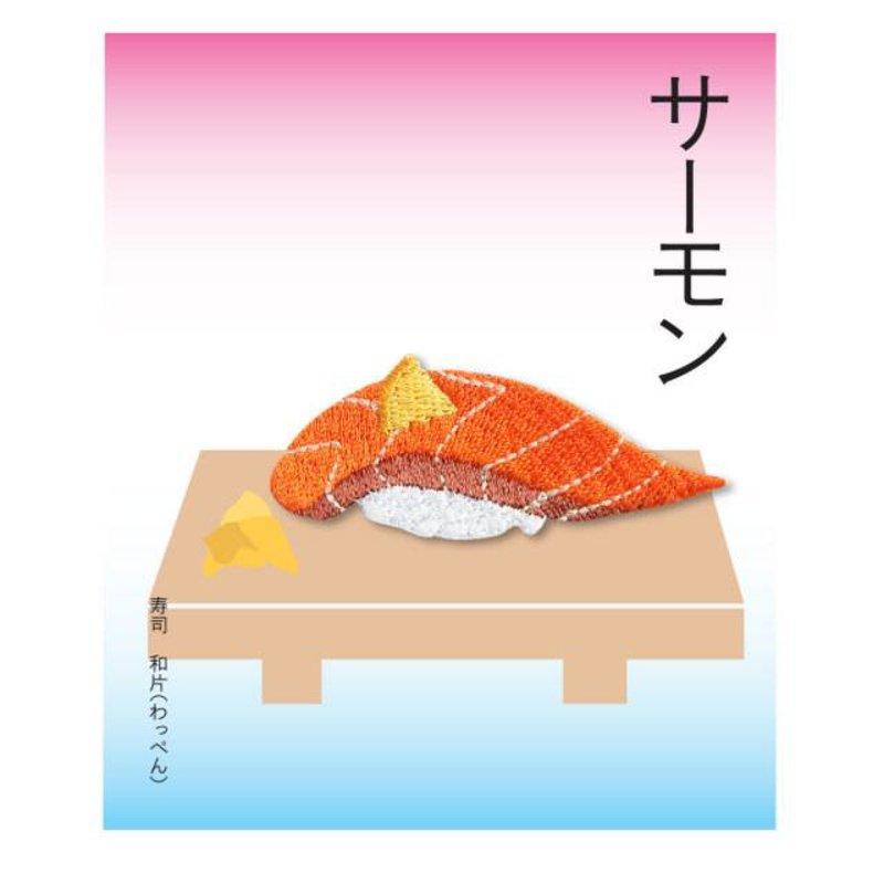 Geborduurde strijkpatch zalm sushi