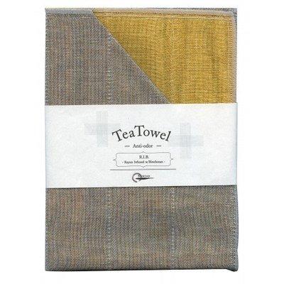 Tea towel with Binchotan Yellow