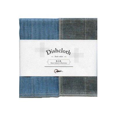 Dish cloth with Binchotan Blue