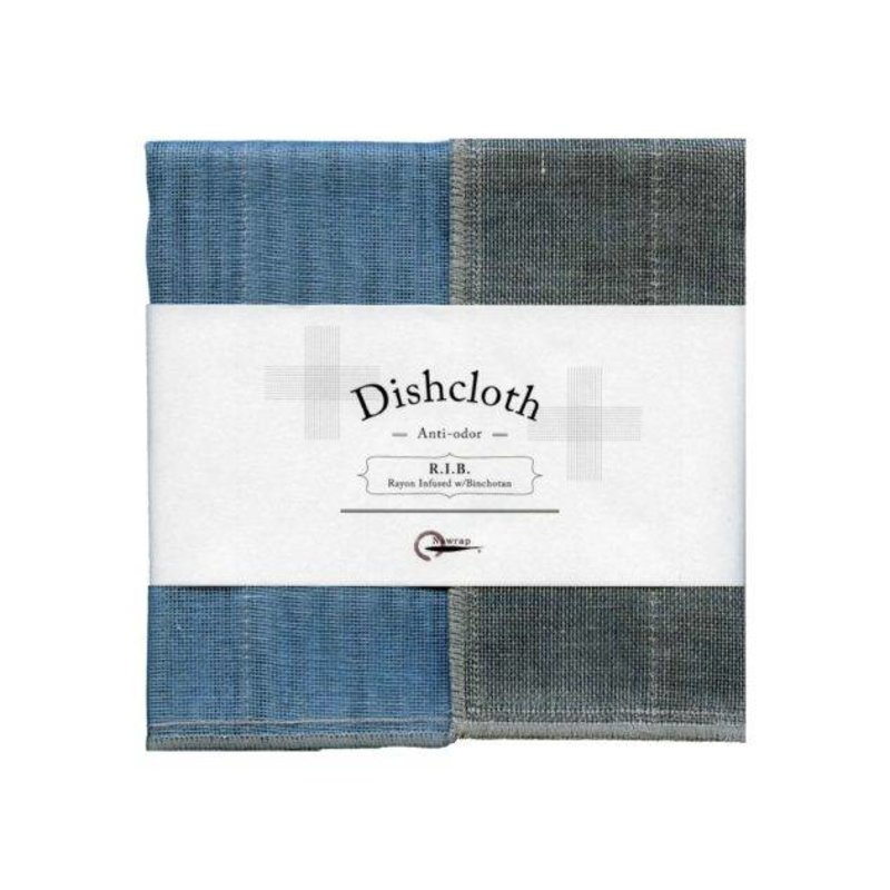 Nawrap dishcloth with binchotan blue