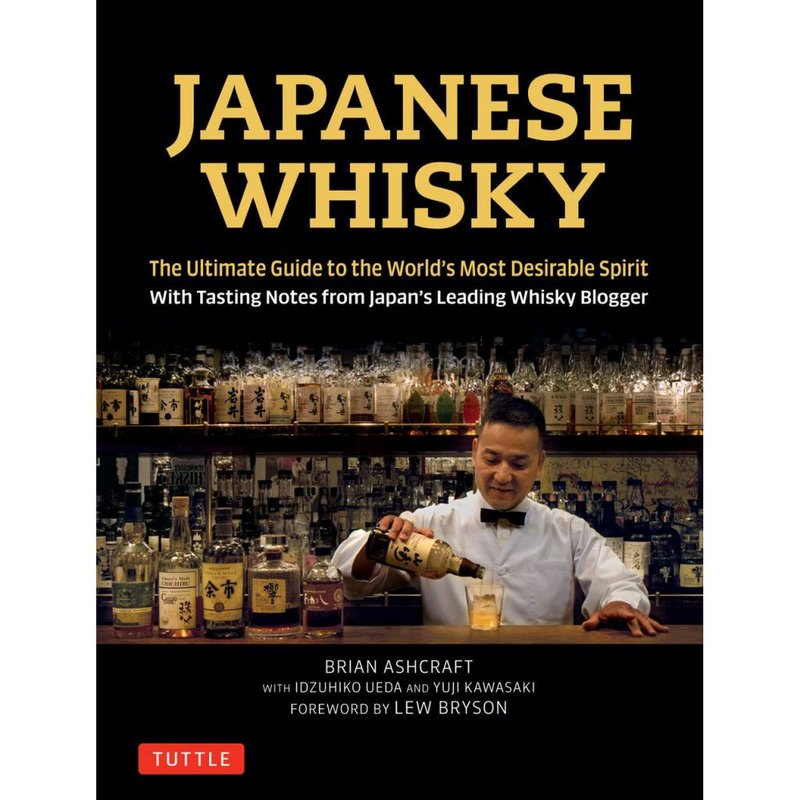Japanese whiskey, the ultimate guide