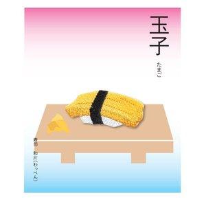 Voor Sushi fans