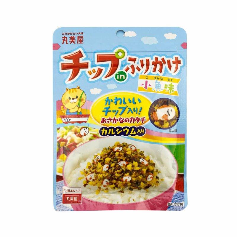 Japanese rice sprinkles with vegetables
