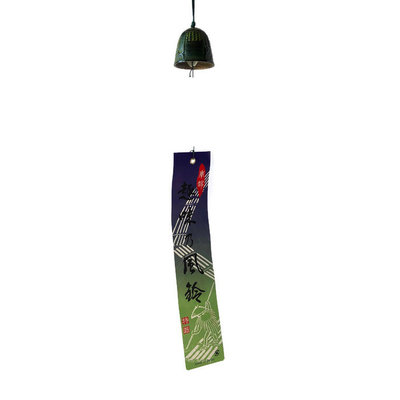 Japanese windchime