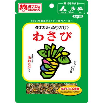 Furikake  wasabi