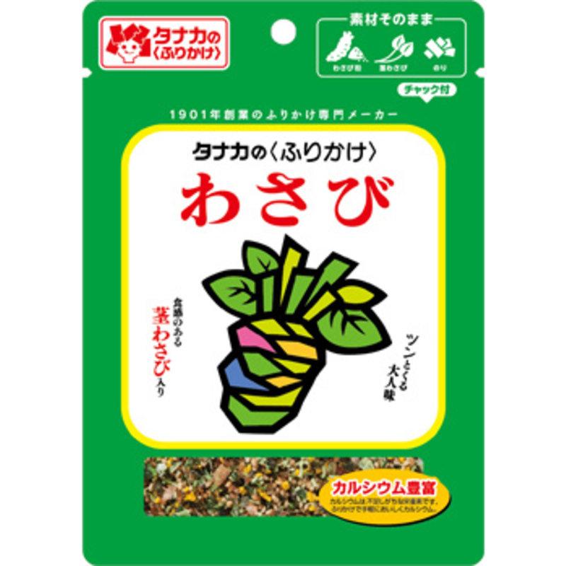 Furikake rijstkruiden wasabi