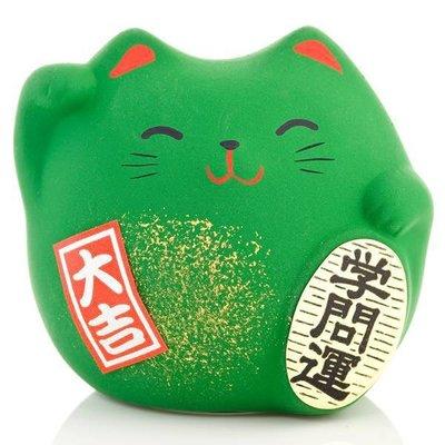 Lucky Cat Green