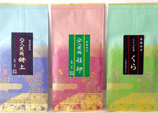 Japanse groene thee, hoe hoort het eigenlijk?
