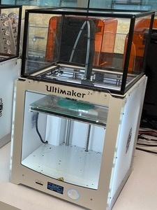 Ultimaker dust cover