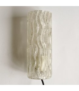 Vintage Retro Wall Lamp