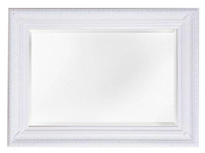 Antibes - Weiß (mit Spiegel)
