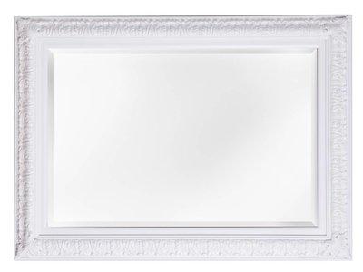 Zaragoza - Weiß (mit Spiegel)
