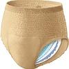 Pants Incontinentie - vrouwen - Normal - maat S/M - 10 stuks - incontinentie broekje