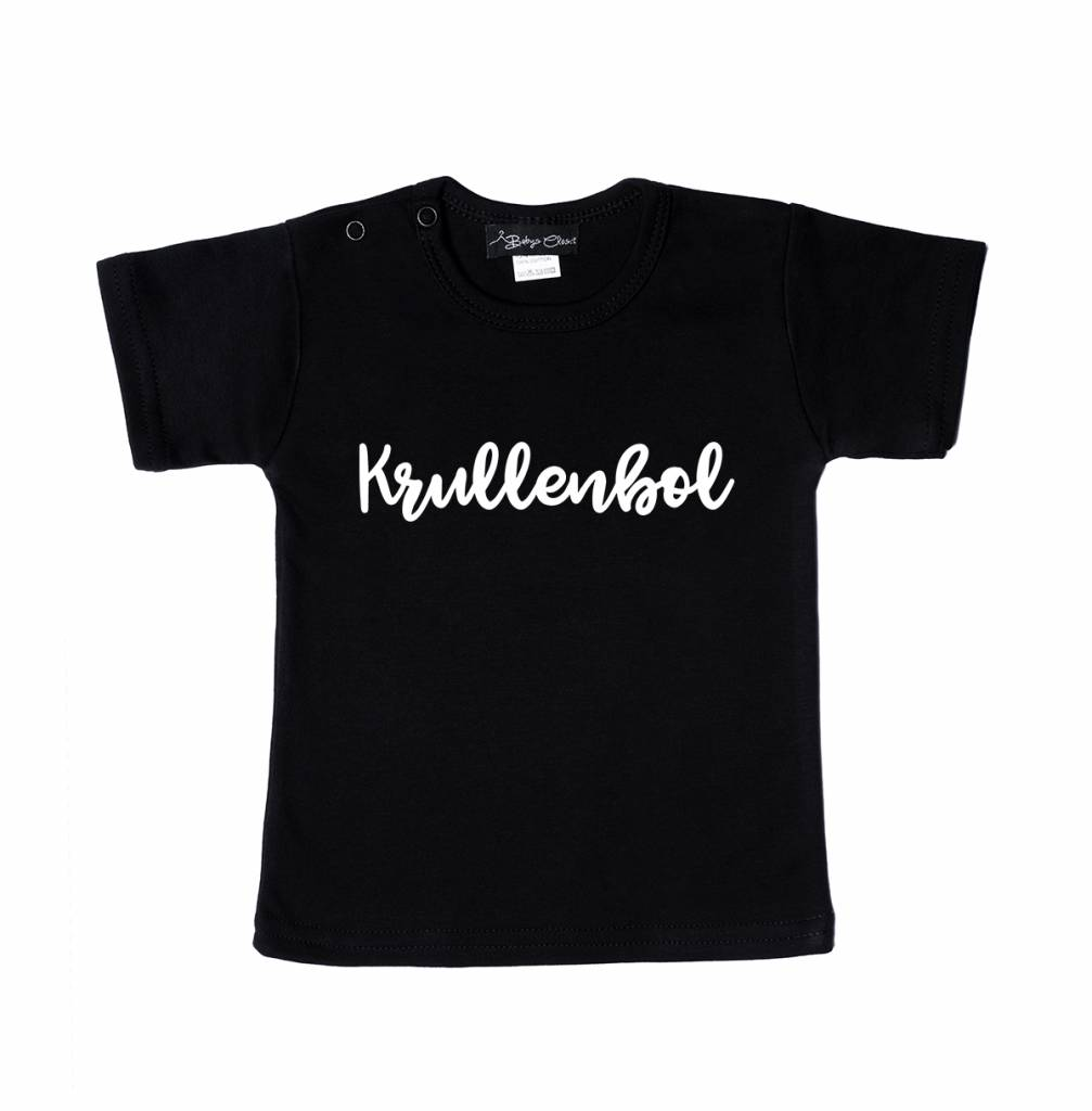 Baby's Closet KRULLENBOL - BABYCLOSET