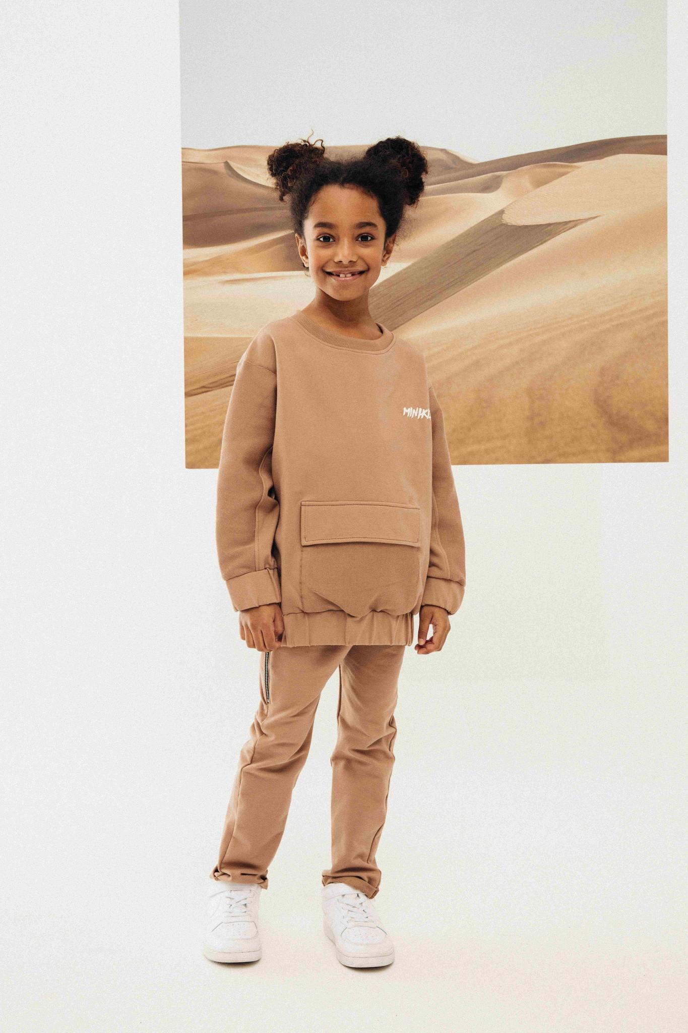 Minikid  BROWN JOGGING PANTS | COMFORTABLE PANTS | COOL KIDS CLOTHING