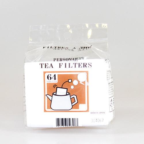 thee filter met touwtje