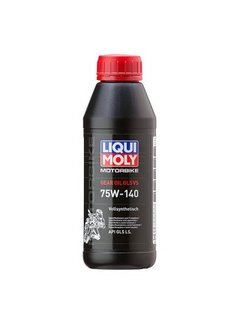 Liqui Moly Motorbike Gear Oil 75W-140 GL5 VS