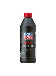 Liqui Moly Motorbike Gear Oil HD 150