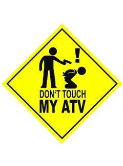 Fun Sticker Don`t touch my ATV