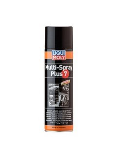 Liqui Moly Multi Spry Plus 7