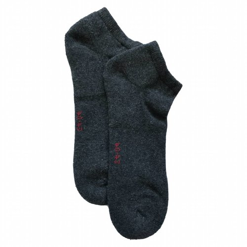 Kock Sockswear 2-pack sneakersokken met badstof en massage antra