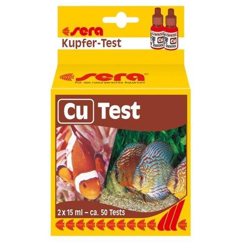 Kupfer-Test (Cu)